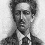 Poemas de Manuel Acuña